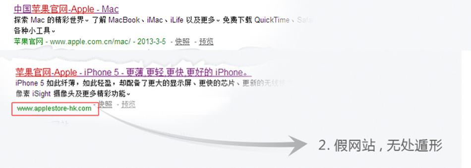 搜狗官网认证/搜狗认证/搜狗官方认证(500元/年)