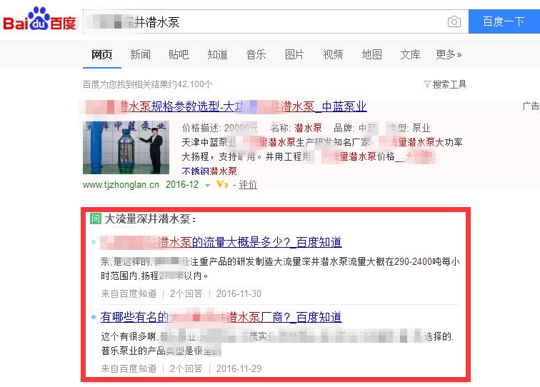 问答撰写/百度知道/360问答/搜狗问答/天涯问答(350元100组)