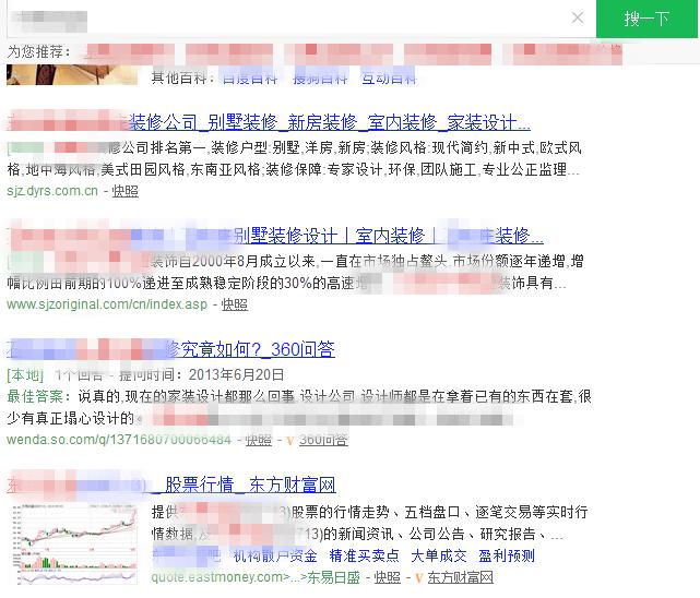 【一般行业】360问答/360推广/知道问答/问答推广/问答营销(500元/100组)