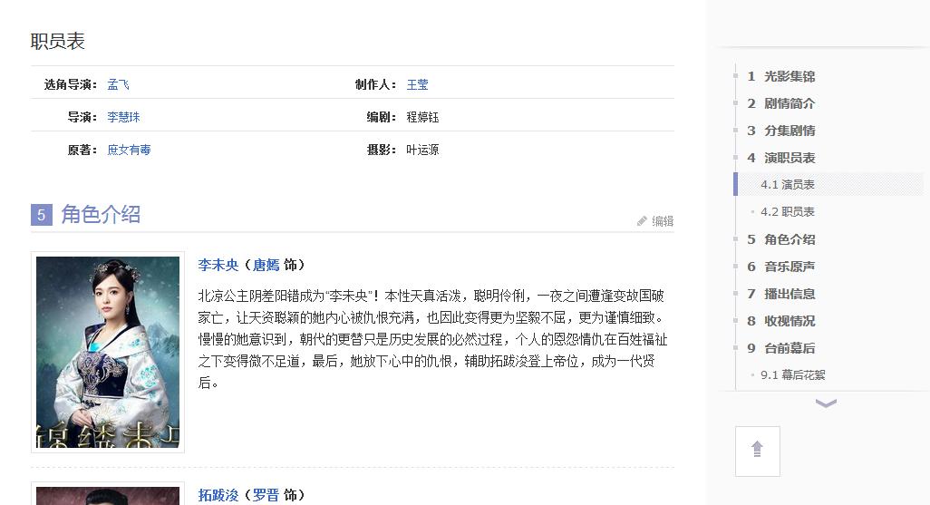搜狗百科/百科创建/百科修改/企业百科/人物百科/品牌百科(1250元/个)