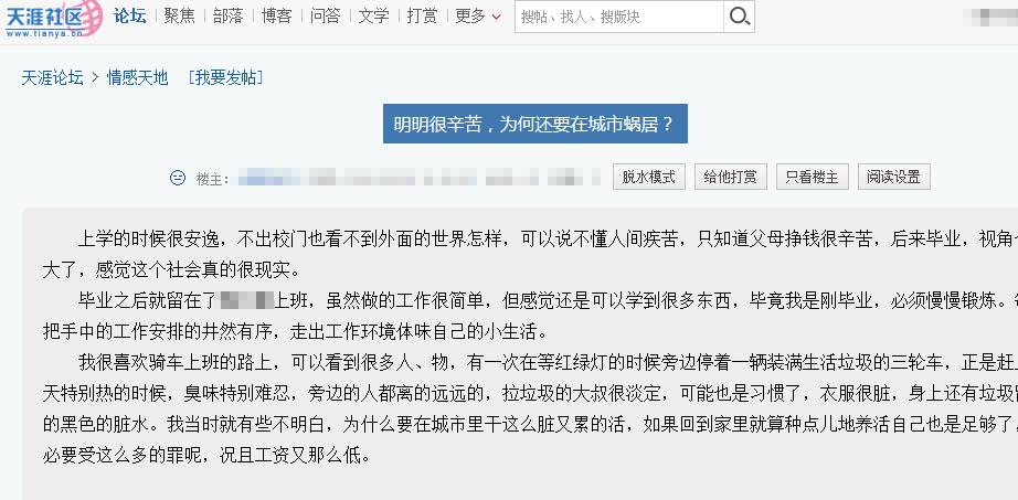 【特殊行业】论坛发帖/手工发帖/论坛推广/论坛营销(450元/100帖)