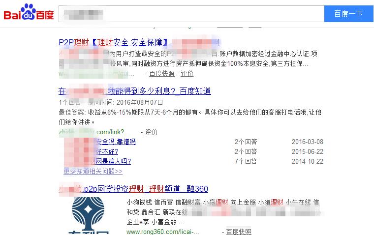 【特殊行业】百度知道/知道问答/口碑推广/问答推广/问答营销(800元/100组)