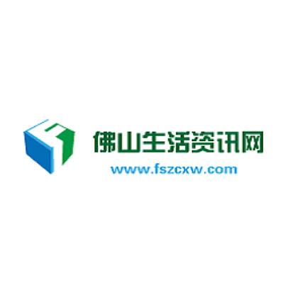 佛山生活资讯网