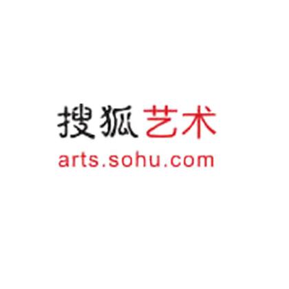 搜狐网艺术