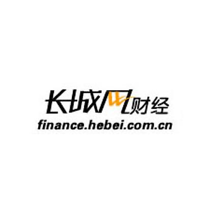 长城网财经金融