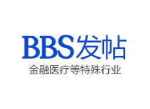 http://img.meijiexia.com【特殊行业】论坛发帖/手工发帖/论坛推广/论坛营销(450元/100帖)