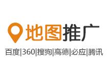 地图标注/地图修改/地图优化/百度/腾讯/高德/搜狗/360/必应(200元/1个)