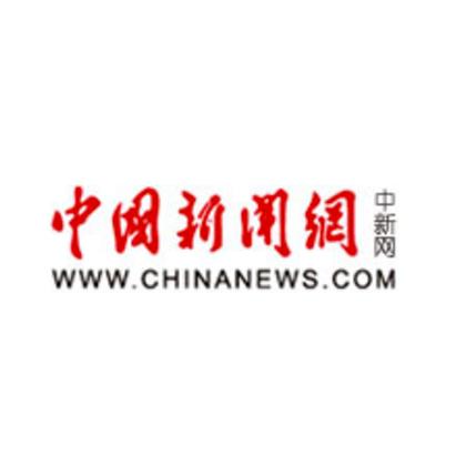 中国新闻网·