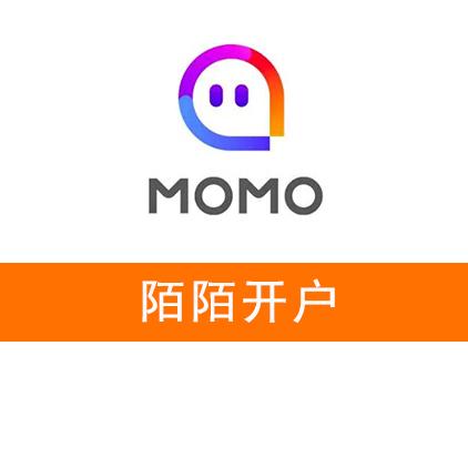 【广告】陌陌开户/广告投放开户(存7500元得10000)