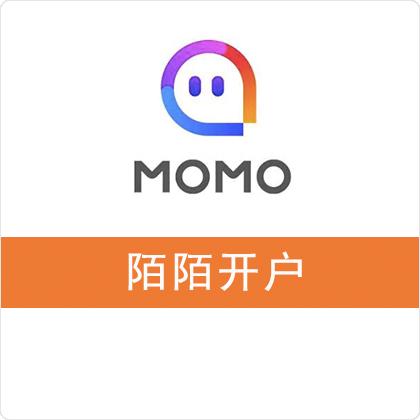贺州 【广告】陌陌开户/广告投放开户