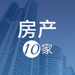 重庆【房产类】媒体套餐10家