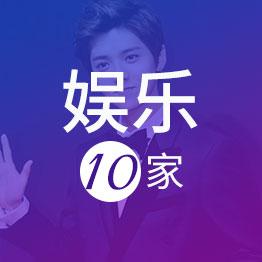 重庆【娱乐类】媒体套餐10家