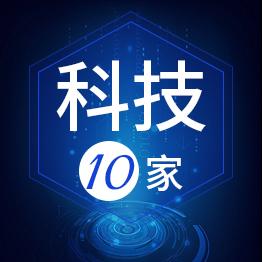 重庆【科技类】媒体套餐10家