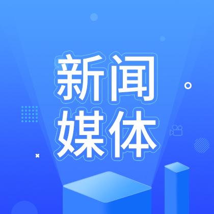 36氪(36k)7x24h快讯推荐
