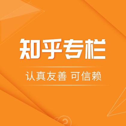 四会知乎专栏/知乎问答/问答营销/1问1答/普通行业(50组)