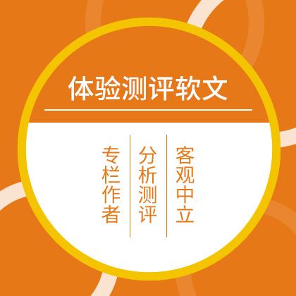 九江体验测评软文撰写/体验测评软文/软文撰写