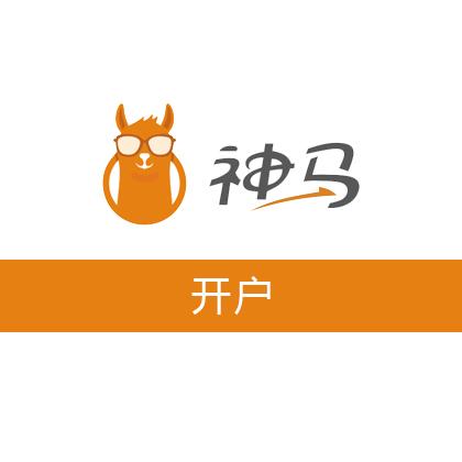 阿勒泰【广告】神马/神马竞价/神马推广/神马网盟(预存6000元/起)