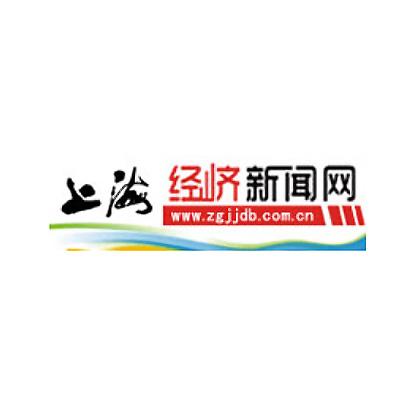 上海经济新闻网