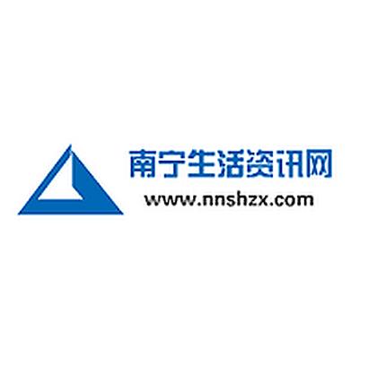 南宁生活资讯网